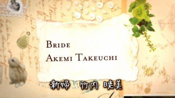 結婚式 プロフィールムービー|アンティークプロフィール9