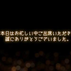 ライトダストエンド (1)