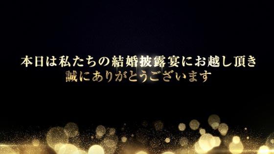 ライトダストオープニング (1)