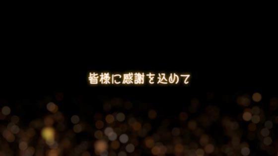 ライトダストエンド (7)