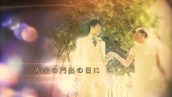 romanticオープニング (9)