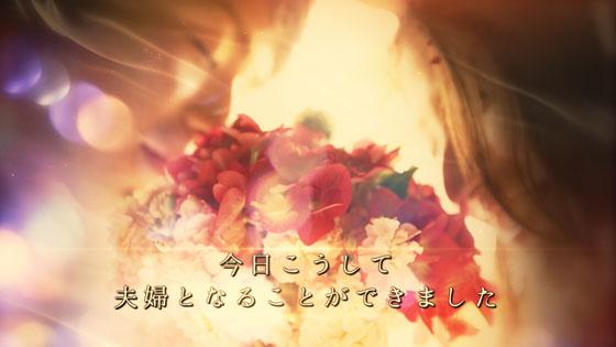 romanticオープニング (8)