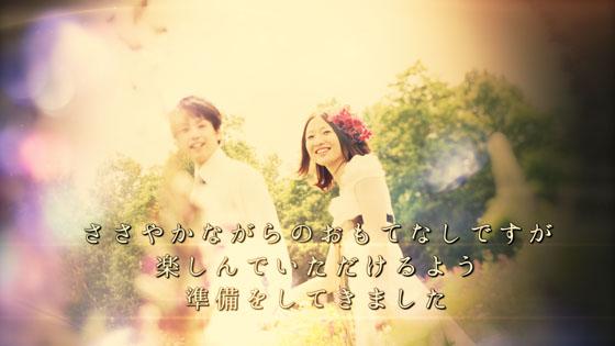 romanticオープニング (11)