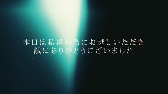 ライフグラフエンド (0-00-01-01)