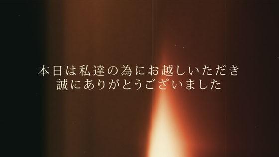 ライフグラフエンド (0-00-02-10)