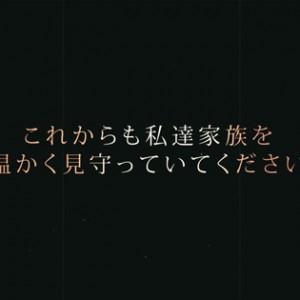 ライフグラフエンド (0-04-05-06)